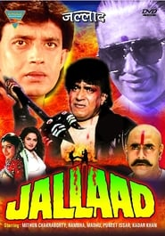 Jallaad 1995 Hindi Movie WebRip 400mb 480p 1.2GB 720p 5GB 1080p