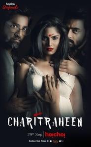 Charitraheen: Season 1