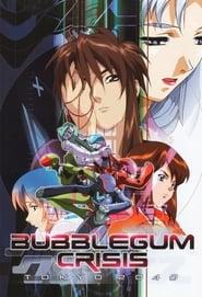 Bubblegum Crisis Tokyo 2040 1998