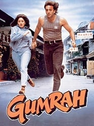 Gumrah 1993 Hindi Movie AMZN WebRip 400mb 480p 1.2GB 720p 4GB 13GB 1080p