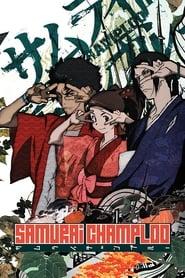Samurai Champloo-Azwaad Movie Database