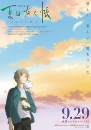 Natsume's Book of Friends The Movie: Tied to the Temporal World (2018) Online Cały Film CDA Online cda
