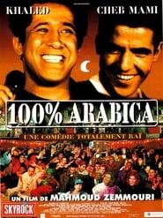 مشاهدة فيلم 100% Arabica 1997 مترجم أون لاين بجودة عالية