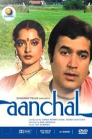 Aanchal 1980 Hindi Movie AMZN WebRip 400mb 480p 1.2GB 720p 4GB 9GB 1080p
