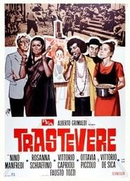 Trastevere Film online HD