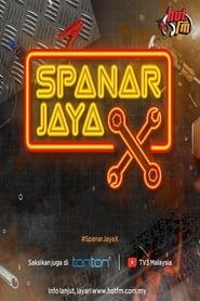 Spanar Jaya X