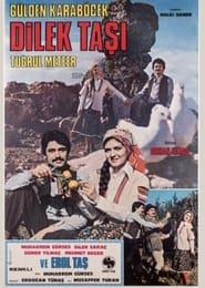 Dilek Taşı 1978