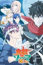 Shokugeki no Souma: Season 5