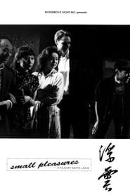 مشاهدة فيلم Small Pleasures 1993 مترجم أون لاين بجودة عالية