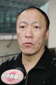 Captain Chen