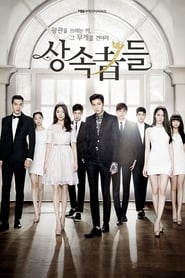 The Heirs en streaming