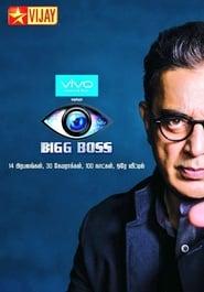 Bigg Boss Tamil