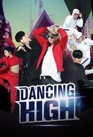 Dancing High ตอนที่ 1-8 ซับไทย [จบ] HD 1080p