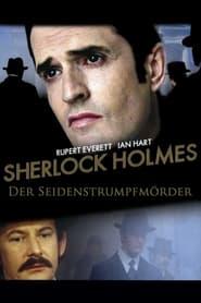 Sherlock Holmes – Der Seidenstrumpfmörder