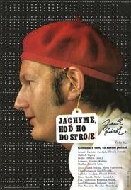 Joachim, Put It in the Machine 1974