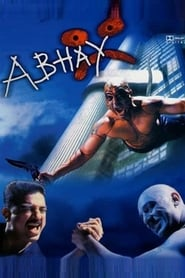 Abhay – Aalavandhan 2001 UNCUT Hindi Movie DvdRip 400mb 480p 1.5GB 4GB 720p
