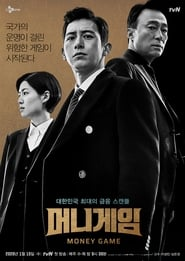 Money Game (K-Drama)