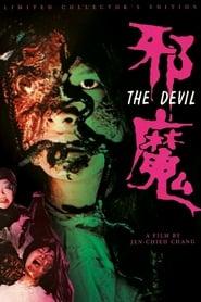 The Devil (1981)