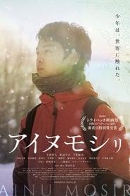 Regardez Ainu Mosir Online HD Française (2020)
