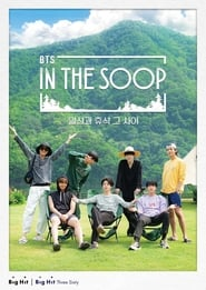 In the SOOP BTS ver. Season 1 Episode 1