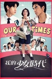Poster Our Times 2015