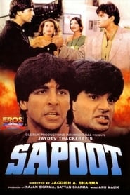 Sapoot 1996 Hindi Movie AMZN WebRip 400mb 480p 1.3GB 720p 4GB 12GB 1080p