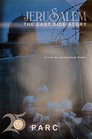Jerusalem... The East Side Story