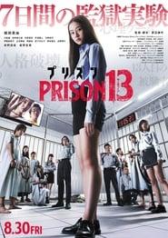 Prison 13 (2019)