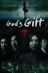 14 วันสวรรค์กำหนด (God's Gift 14 Days)
