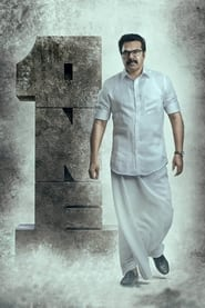 One (2021) Malayalam WEB-DL 200MB – 480p, 720p & 1080p | GDRive
