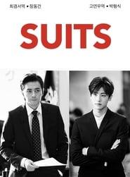Suits (KR) saison 01 episode 01