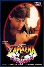 Zamaana Deewana (1995)