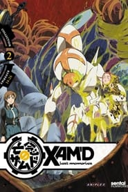 مشاهدة مسلسل Xam'd: Lost Memories مترجم أون لاين بجودة عالية