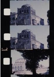 Chutes de Salomé 1970
