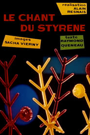 Le chant du styrène 1959
