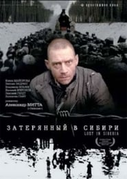 Lost in Siberia Watch and Download Free Movie in HD Streaming