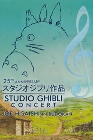 Joe Hisaishi in Budokan – Studio Ghibli 25 Years Concert