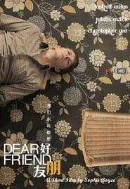 Dear Friend (2011)