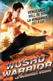 Wushu Warrior image