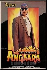 Angaara 1996