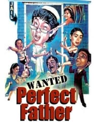 Watch Wanted Perfect Father (1994)