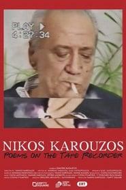 Νίκος Καρούζος – Ο δρόμος για το έαρ 2020