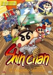 Shin-Chan: El pequeño samurái