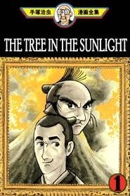 The Tree In Sunlight: Season 1