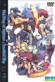 The King of Fighters: Another Day 2005