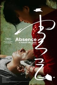 Absence (2021)