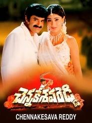 చెన్నకేశవ రెడ్డి (2002)
