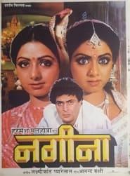 Nagina (1986) Hindi
