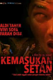 Kemasukan Setan (2013)
