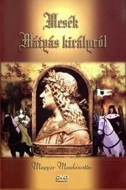 Mesék Mátyás királyról 1984